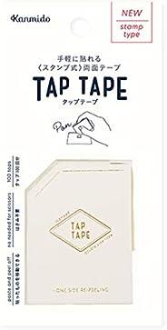 Kanmido 两面胶带 Tap Tape 白色