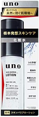UNO Skin Barrier 乳液 (男士化妆水) 100毫升