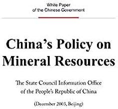 China's Policy on Mineral Resources(English Version) 中国的矿产资源政策(英文版) (English Edition)