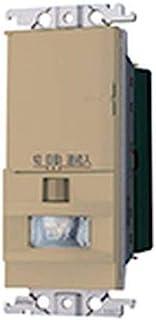 Panasonic 松下电器 壁挂安装热线传感器 自动开关 无主机/开关空间 利休色 WTK1411GK