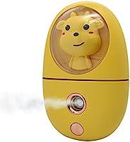 手持式蒸脸器 专业迷你纳米冷雾喷雾器 保湿保湿面部 纯日常护理 USB 充电 黄色