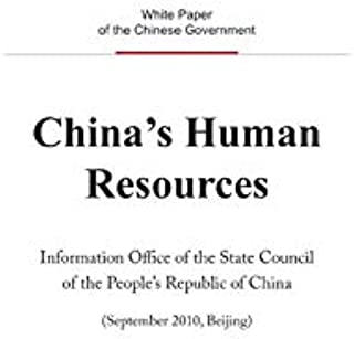 China's Human Resources(English Version) 中国的人力资源状况(英文版) (English Edition)