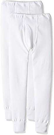 Gunze 郡是 男童 紧身裤 温暖厚实 棉100% 2件装 白色 130