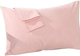 幼儿旅行枕套 12X16 2 件套 拉链幼儿枕套正品 600 支 * 柔软埃及棉幼儿旅行小枕套粉色纯色 - 隐形拉链封口