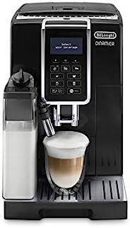 De'Longhi 德龙 Dinamica ECAM 350.55.B 全自动咖啡机 带奶泡系统,清晰文字显示屏,双杯功能,1.8升大水