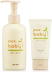 pax baby 身体乳 软管型 50g + 按压式 180g (无香料、无色素)