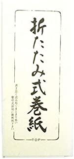 卷纸 折叠式 小 纯色 10张 0506