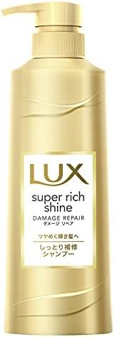 Lux 力士 Super Rich Shine 受损修复修护洗发水 按压式