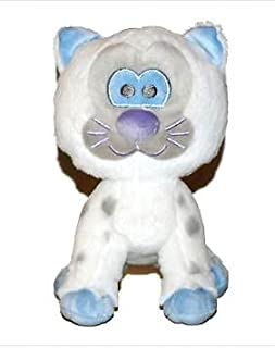 Snow Leopard Plush Authentic Disney Expedition Everest - 9 Inches