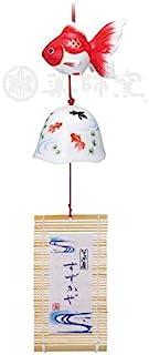 風鈴 すずかぜ金魚風鈴(赤) [磁 器] [高さ 金魚4.5cm 風鈴4.5cm] 納涼 インテリア かわいい 涼しい 夏