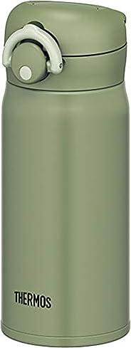膳魔师 真空隔热便携式保温杯 一键开启式 350ml 卡其色 JNR-351 KKI