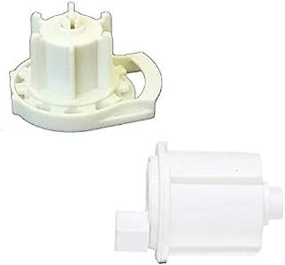 "RollEase R8-1 1/2"" 卷帘离合器 (R8C14W) 和端针 (REP53W) 套装,白色"