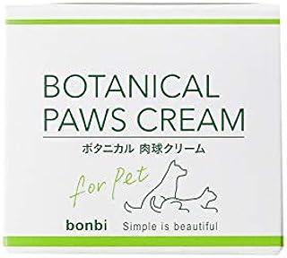 Bonbi 植物肉球护肤霜 30克