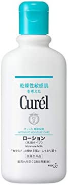 Kao Curel   护肤  保湿牛奶乳液 220毫升