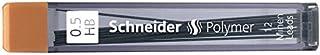 Schneider 施耐德自动铅芯0.5MM(2盒/包)