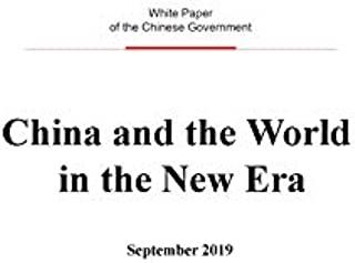 China and the World in the New Era(English Version)新时代的中国与世界(英文版) (English Edition)