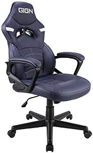 Gign - Gendarmerie - 青少年游戏椅 - 游戏办公椅 - 官方许可 (PS4////)