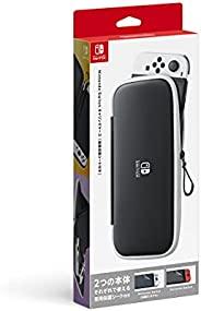 任天堂 Nintendo Switch便携盒(附屏幕保护膜)