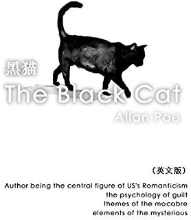 The Black Cat 黑猫(英文版) (English Edition)