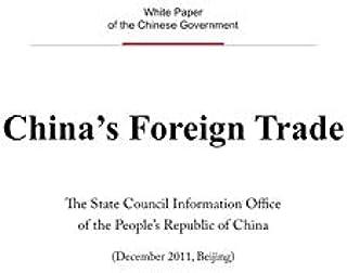 China's Foreign Trade(English Version) 中国的对外贸易(英文版) (English Edition)