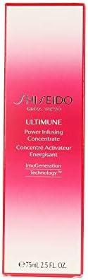 Shiseido 资生堂 红妍肌活精华露N 75ML