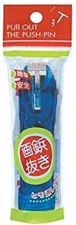 Bloss 图钉拔 PN-450BL 蓝色