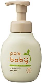 Pax Baby 全身洗发水 300毫升