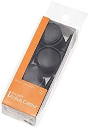 Sanka 收纳箱用 脚轮 黑色 颜色 (植绒、katasu 内盒、目镜盒)适用 4个装 ACS-30BK 日本制造