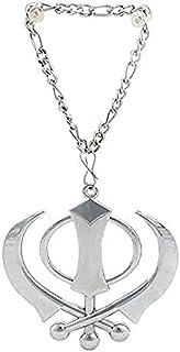 Desirou's Sikh Khanda Punjabi Kirpan 剑符号锡吊坠 附赠免费天鹅绒盒(圆形挂盒)(带链后视镜)