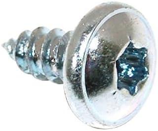 Diplomat Homark Hygena Proline Servis 滚筒烘干机噪音过滤器固定螺钉正品零件编号 651009342