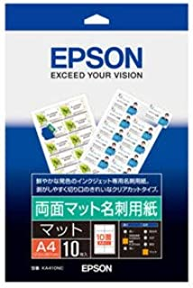 EPSON 两面亚光名片纸 KA410NC A4 10张
