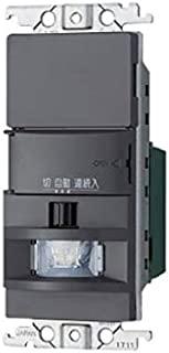 Panasonic 松下电器 壁挂安装热线传感器 自动开关 带滤网 灰色 【定制生产产品】 WTK1811HK