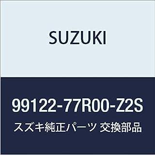 SUZUKI(铃木) 正品零件 jimnySIERRA JimnySIERRA JimnySIERRA 【JB74W】门镜架 银色金属板99122-77R00-Z2S