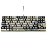 FILCO Majestouch2 Camouflage-R TKL 91日語 CHERRY MX茶軸機械 USB&PS/2 N-Key 多功能迷彩(迷彩) FKBN91M/NMR2SHK