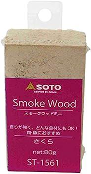 SOTO索托(SOTO) *灰木 樱花 【80g/240g/360g】 ST-1551/ST-1561