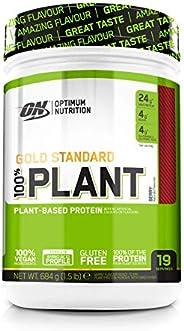 Optimum Nutrition Gold Standard 纯植物蛋白粉(蛋白完全来自植物提取)浆果蛋白粉 19份装 640克