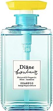Diane Bonheur 洗发水 蓝色茉莉花香型 Damage Repair&Shine 修护亮采洗发水 5