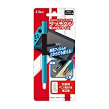 Switch/智能手机用触摸笔【两用型】蓝色