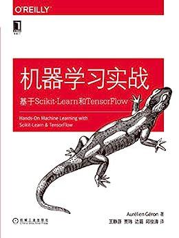 """""""机器学习实战:基于Scikit-Learn和TensorFlow (O'Reilly精品图书系列)"""",作者:[奥雷利安·杰龙, 王静源]"""