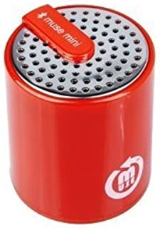 Muse Mini Portable Speaker 红色 Bluetooth