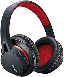 Rapoo S200 蓝牙头戴式耳机 红色