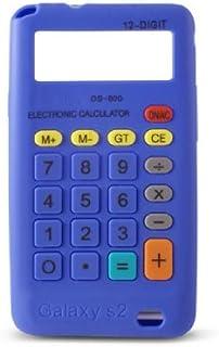 KSIX 自由式硅胶保护壳计算器,适用于 Samsung Galaxy S II - 蓝色