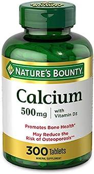 Natures Bounty 自然之宝 钙和维生素D补充剂,增强抵御外界的能力,营养支持,有益于骨头,500mg 钙和 400IU D3,300 片