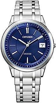 CITIZEN 西铁城 腕表 X-SEED 光动能电波腕表 轻薄优雅 正装手表 AS7150-51L 男士 银色