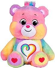 Bounded New Edition 2021 Care Bears 14 英寸(约 35.6 厘米)毛绒玩具 - Togetherness Bear - *新护理熊朋友 - 没有两个是一样的!