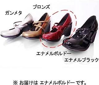GR-93 楔形浅口鞋9cm 漆皮酒红L