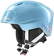 UVEX 优维斯 中性款 青少年 heyya 滑雪头盔