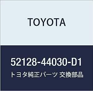 TOYOTA (丰田) 原装零件 前保险杠孔 盖 LH 导向 52128-44030-D1