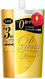 TSUBAKI 丝蓓绮 Premium 修护护发素补充装,1000m