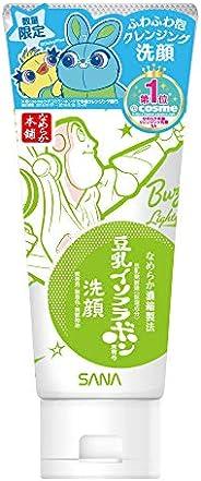 SANA 莎娜 豆乳美肌系列 卸妆洗面奶 NA(玩具总动员4限定设计) 150克
